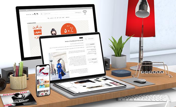طراحی سایت فروشگاه پوشاک